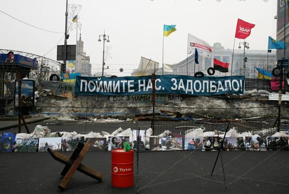<!--:uk-->Три года с начала Майдана. Четыре сценария грядущих перемен<!--:--><!--:ru-->Три года с начала Майдана. Четыре сценария грядущих перемен<!--:-->