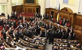 <!--:uk-->Парламентська коаліція тріщить по швах: ідилія закінчилася<!--:--><!--:ru-->Парламентская коалиция трещит по швам: идиллия закончилась<!--:-->