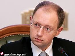 <!--:uk-->Партия Яценюка разделилась на группы влияния: кто за что борется<!--:--><!--:ru-->Партия Яценюка разделилась на группы влияния: кто за что борется<!--:-->