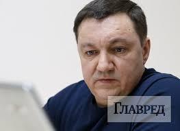 <!--:uk-->Дмитрий Тымчук: Жители Донбасса уже не кричат «Мы вместе с Россией», они познали, что такое Путин<!--:--><!--:ru-->Дмитрий Тымчук: Жители Донбасса уже не кричат «Мы вместе с Россией», они познали, что такое Путин<!--:-->