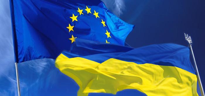 ukraine-es-i-ukraina
