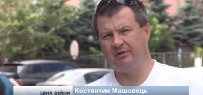 mashovets_konstantyn_01