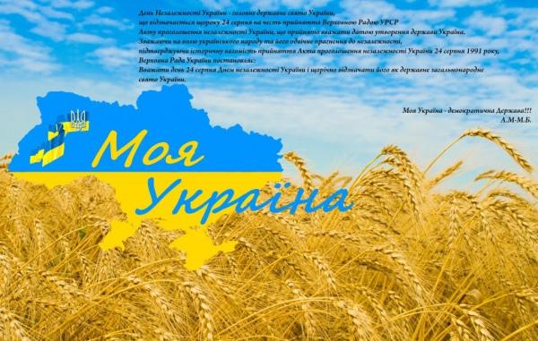 <!--:uk-->Вступил в силу закон, обязывающий радиостанции транслировать не менее 35% украиноязычных произведений<!--:--><!--:ru-->Вступил в силу закон, обязывающий радиостанции транслировать не менее 35% украиноязычных произведений<!--:-->