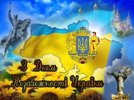 <!--:uk-->Выборы, от которых зависит Украина: как изменится расстановка сил на геополитической карте мира<!--:--><!--:ru-->Выборы, от которых зависит Украина: как изменится расстановка сил на геополитической карте мира<!--:-->