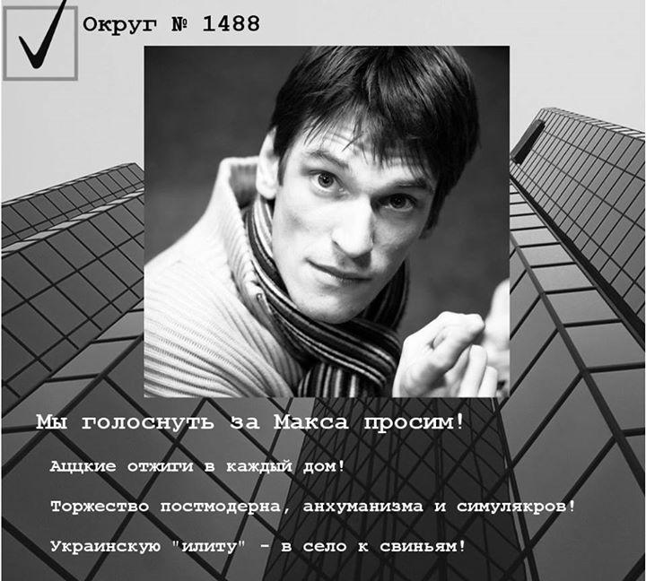 <!--:uk-->«План Суркова»: блеф или реальность?<!--:--><!--:ru-->«План Суркова»: блеф или реальность?<!--:-->