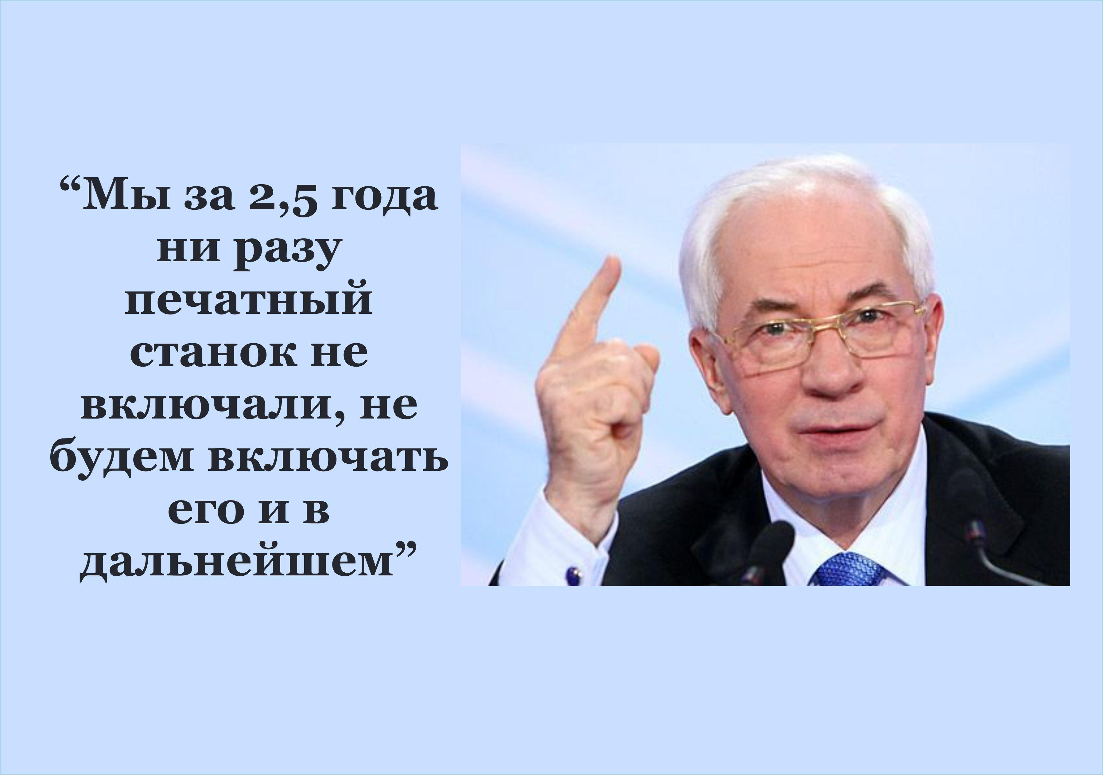 <!--:uk-->Жизнь под санкциями. Австрийская недвижимость Азарова<!--:--><!--:ru-->Жизнь под санкциями. Австрийская недвижимость Азарова<!--:-->