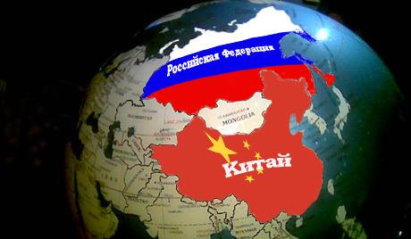 <!--:uk-->На что был бы похож мир без всевластия Вашингтона?<!--:--><!--:ru-->На что был бы похож мир без всевластия Вашингтона?<!--:-->
