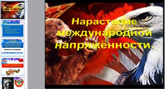 <!--:uk-->Путин и Ципрас — «зловещие призраки замка Эльмау»<!--:--><!--:ru-->Путин и Ципрас — «зловещие призраки замка Эльмау»<!--:-->