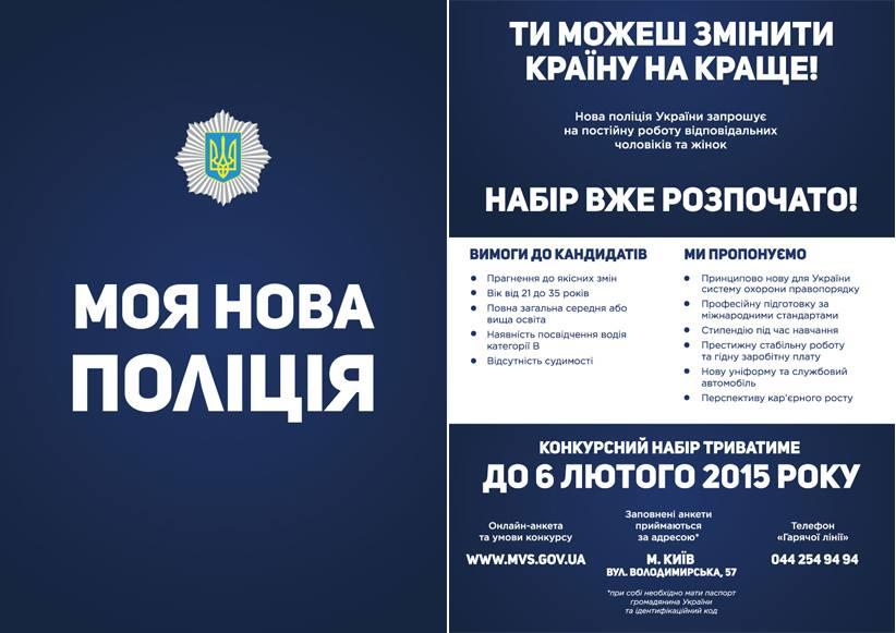 <!--:uk-->Украина: Провал «реформаторов» Авакова и Луценко. Пугающая статистика, впечатляющая неэффективность и «показушные» перемены<!--:--><!--:ru-->Украина: Провал «реформаторов» Авакова и Луценко. Пугающая статистика, впечатляющая неэффективность и «показушные» перемены<!--:-->