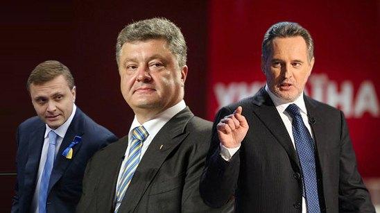 <!--:uk-->Казнокрад Бойко под личной защитой Петра Порошенко<!--:--><!--:ru-->Казнокрад Бойко под личной защитой Петра Порошенко<!--:-->