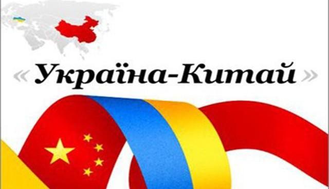 <!--:uk-->Как украинская «Мрия» становится китайской<!--:--><!--:ru-->Как украинская «Мрия» становится китайской<!--:-->