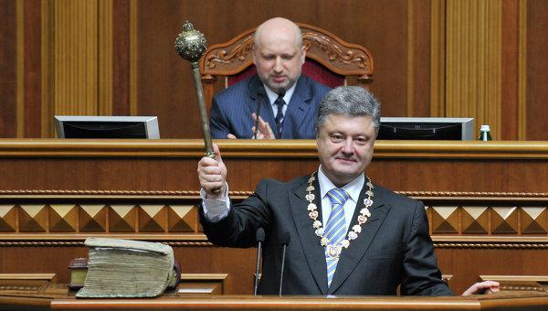 <!--:uk-->Золотые голоса. Анатомия парламентской коррупции<!--:--><!--:ru-->Золотые голоса. Анатомия парламентской коррупции<!--:-->