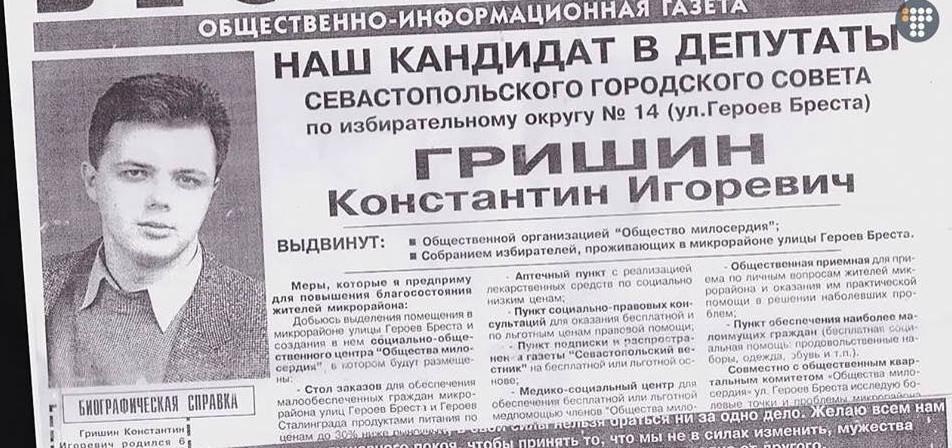 <!--:uk-->Семен Семенченко — мошенническое опровержение мошенничества<!--:--><!--:ru-->Семен Семенченко — мошенническое опровержение мошенничества<!--:-->