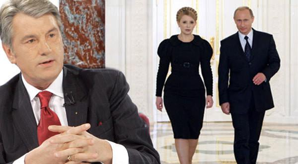 """<!--:uk-->Тимошенко и """"любі друзі"""" Путина — 1<!--:--><!--:ru-->Тимошенко и """"любі друзі"""" Путина — 1<!--:-->"""