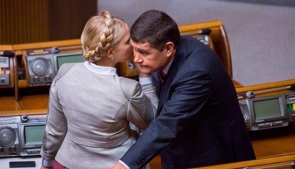 <!--:uk-->Летний марафон: к чему готовится Юлия Тимошенко<!--:--><!--:ru-->Летний марафон: к чему готовится Юлия Тимошенко<!--:-->