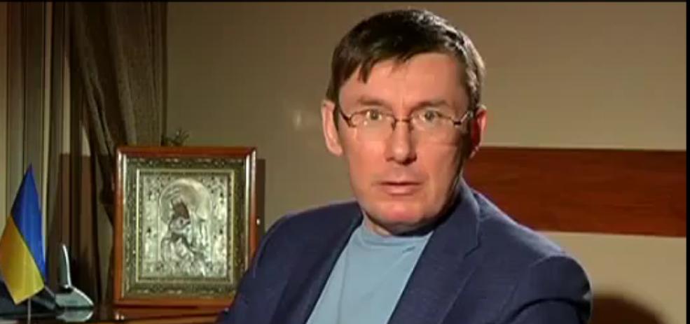 <!--:uk-->Генпрокурор Луценко в родной стихии разнузданного пиара<!--:--><!--:ru--> Генпрокурор Луценко в родной стихии разнузданного пиара<!--:-->