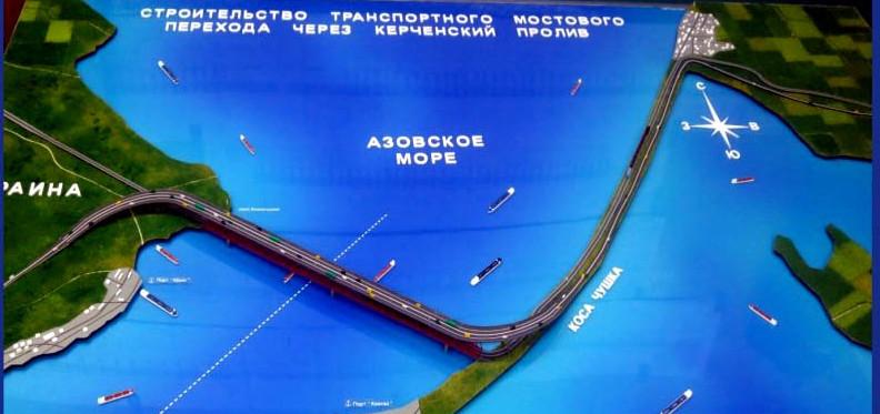 <!--:uk-->Bloomberg View о мосте в Крым: фашистская предыстория и рок Ротенберга<!--:--><!--:ru-->Bloomberg View о мосте в Крым: фашистская предыстория и рок Ротенберга<!--:-->